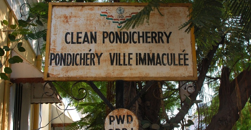Inde pondichery 3