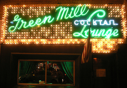Usa chicago green mill 1