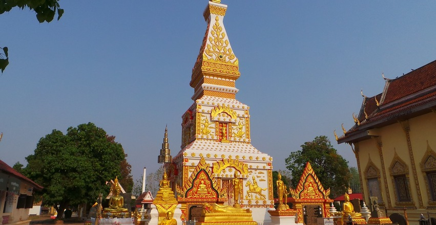 Thailande that phanom 2